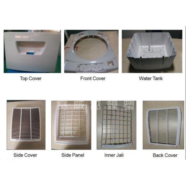 Пластиковая пресс-форма для воздухоохладителя