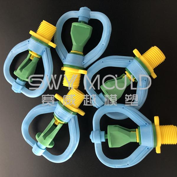 Пластиковая форма для дождевания для орошения воды